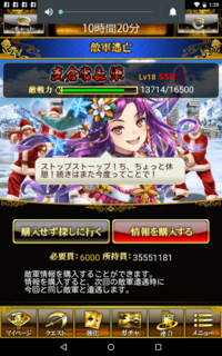 Screenshot_2015-12-20-01-39-49.png